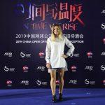Simona Halep a defilat cu 50.000 de euro pe mână la petrecerea jucătoarelor de la Beijing