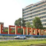 13:14 Se închide una dintre cele mai vechi fabrici din Oltenia