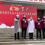 Primii pacienți care s-au vindecat de coronavirus au fost externați în Wuhan