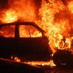 09:45 Mașină INCENDIATĂ la Mătăsari