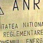 16:18 ANRE: România are capacităţi de producere a energiei electrice cu o putere totală de 20.654 MW