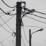 10:17 Bărbat din Bîlteni, dosar penal pentru furt de energie electrică