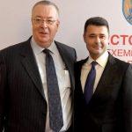 DC News, site-ul lui Bogdan Chireac, contract de 15.000 de euro cu Primăria Sectorului 5