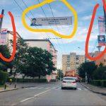 Ce zice Romanescu despre bannerele PSD