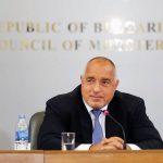 07:29 Premierul Bulgariei, confirmat cu noul coronavirus