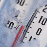 09:32 Minus 23 de grade Celsius, azi-noapte, într-o localitate din România