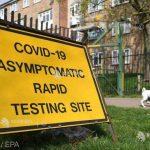 11:48 Varianta britanică de coronavirus nu provoacă forme mai grave de COVID-19 (studii)