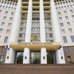 19:23 R. Moldova: Maia Sandu a dizolvat Parlamentul şi a convocat alegeri anticipate pe 11 iulie