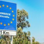 07:10 Grecia schimbă regulile pentru turiști. Test COVID la intrarea în ţară